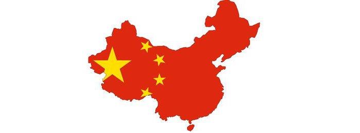 Chiny po raz kolejny próbują ratować swoją gospodarkę