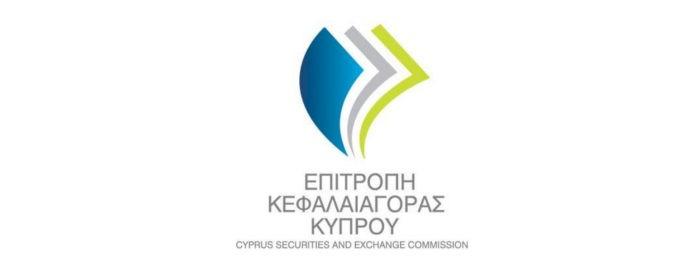 Cypryjscy brokerzy podzielą się informacją o Twoich transakcjach z Urzędem Skarbowym