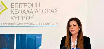 Demetra Kalogerou CySEC