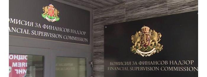 Broker Plus500 nie otrzymał licencji w Bułgarii