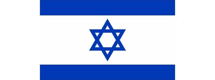 izrael zakaz opcji binarnych
