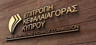 CySEC wydaje komunikat dla brokerów krypto-CFD
