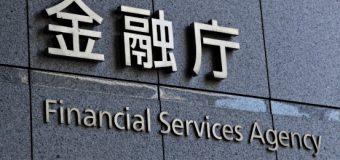 Japoński regulator rynków finansowych