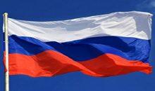 Rosja chce obniżyć maksymalny lewar
