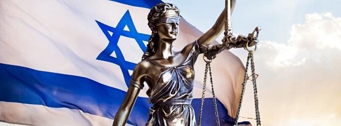 Izrael z nowym sposobem podatowania kryptowalut