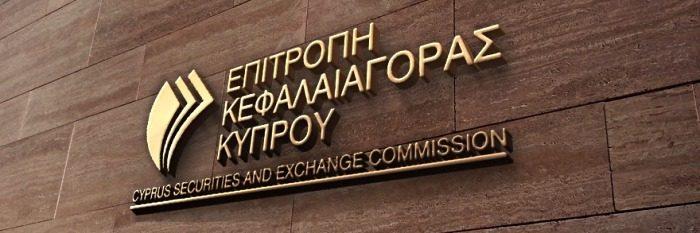 Licencja firmy Fenix Capital Markets Trading zawieszona