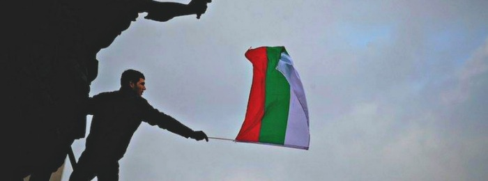 Lista ostrzeżeńod bułgarskiego regulatora