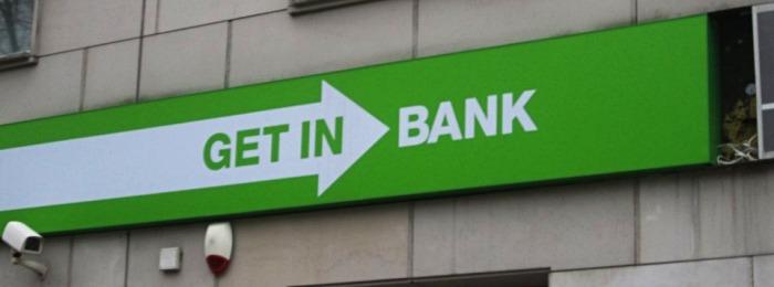 Getin Bank przychylnie na temat kryptowalut