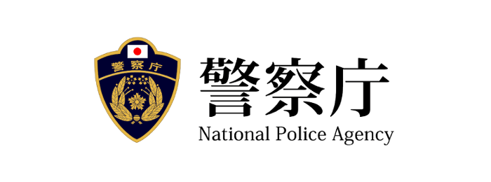 Logo National Police Agency