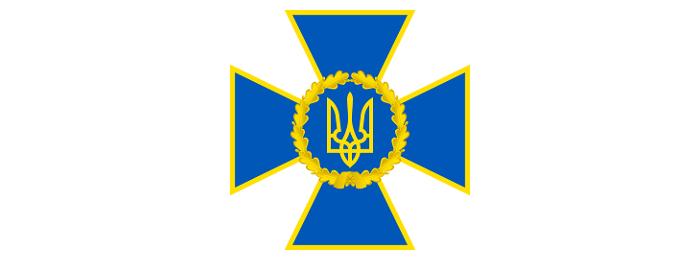 Służba Bezpieczeństwa Ukrainy - logo