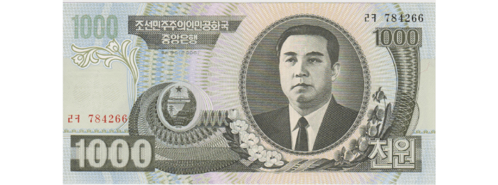korea północna 2 mld kryptowaluty