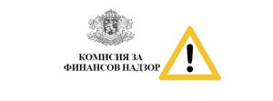 ostrzeżenie od bułgarskiej komisji FSC