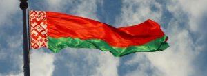 białoruś wita kolejnych brokerów forex