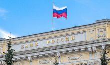 audyty u rosyjskich brokerów forex odłożone w czasie