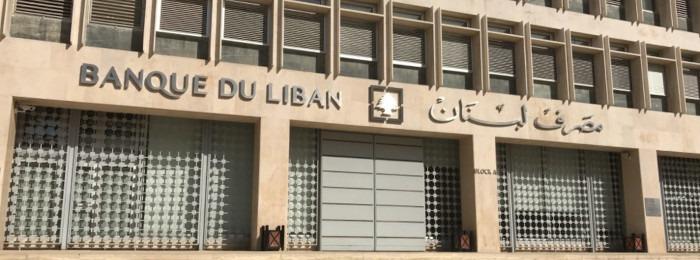 wysoki urzędnik centralnego banku libanu aresztowany pod zarzutem manipulacji kursami walut
