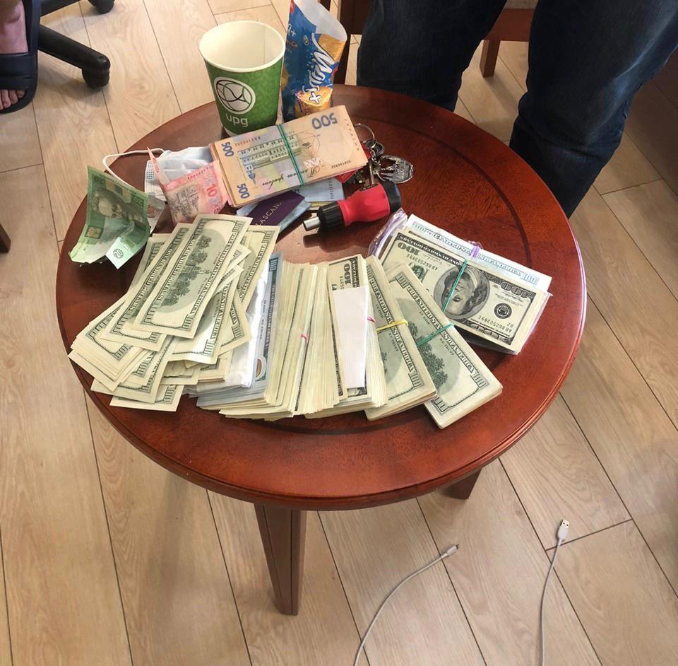 pieniądze zarekwirowane scammerom