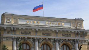 centralny bank rosjii uchwalił nowe kategorie dotyczące klientów