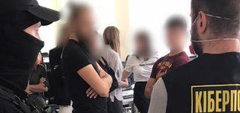 ukraińska cyberpolicja robiła fałszywą giełdę - zdjęcie cyberpolicja ukraina