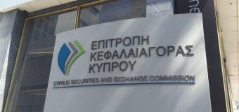cypryjski regulator cysec