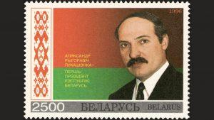 niepokoje na białorusi szkodzą traderom i brokerom forex