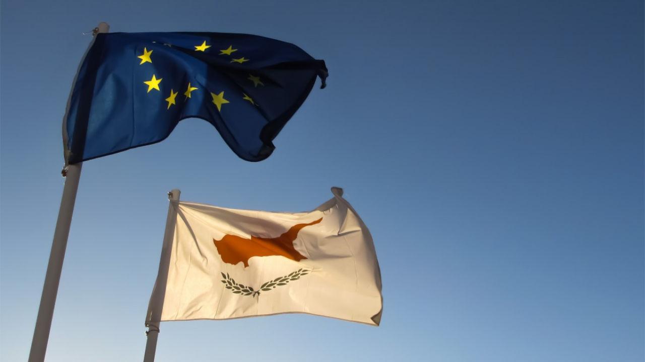 cypryjscy brokerzy omijają przepisy rejestrując klientów w offshore'ach