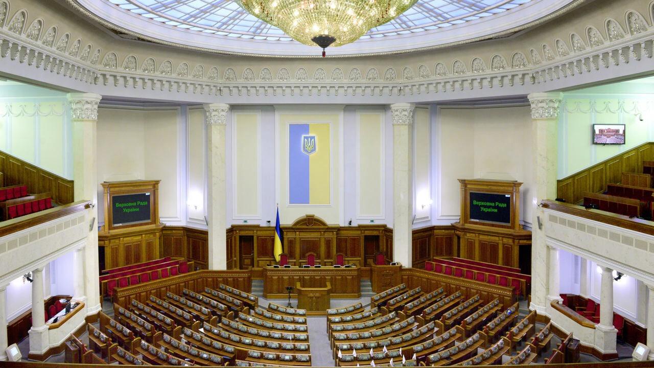 najwyższa rada ukrainy przyjęła projekt ustawy nakładającej podatki na gigantów technologicznych takich jak facebook i google