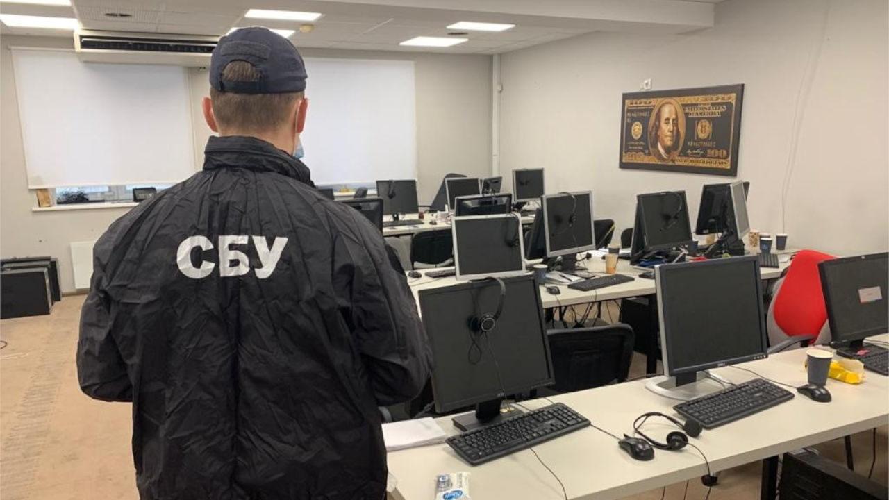 ukraińskie sbu zlikwidowało nieuczciwe call center - źródło sbu.goc.ua