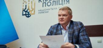 cyberpolicja ukraina oleksand grinczak rbc.ua - Szef ukraińskiej cyberpolicji: wchodząc do Internetu, każdy zostawia ślady