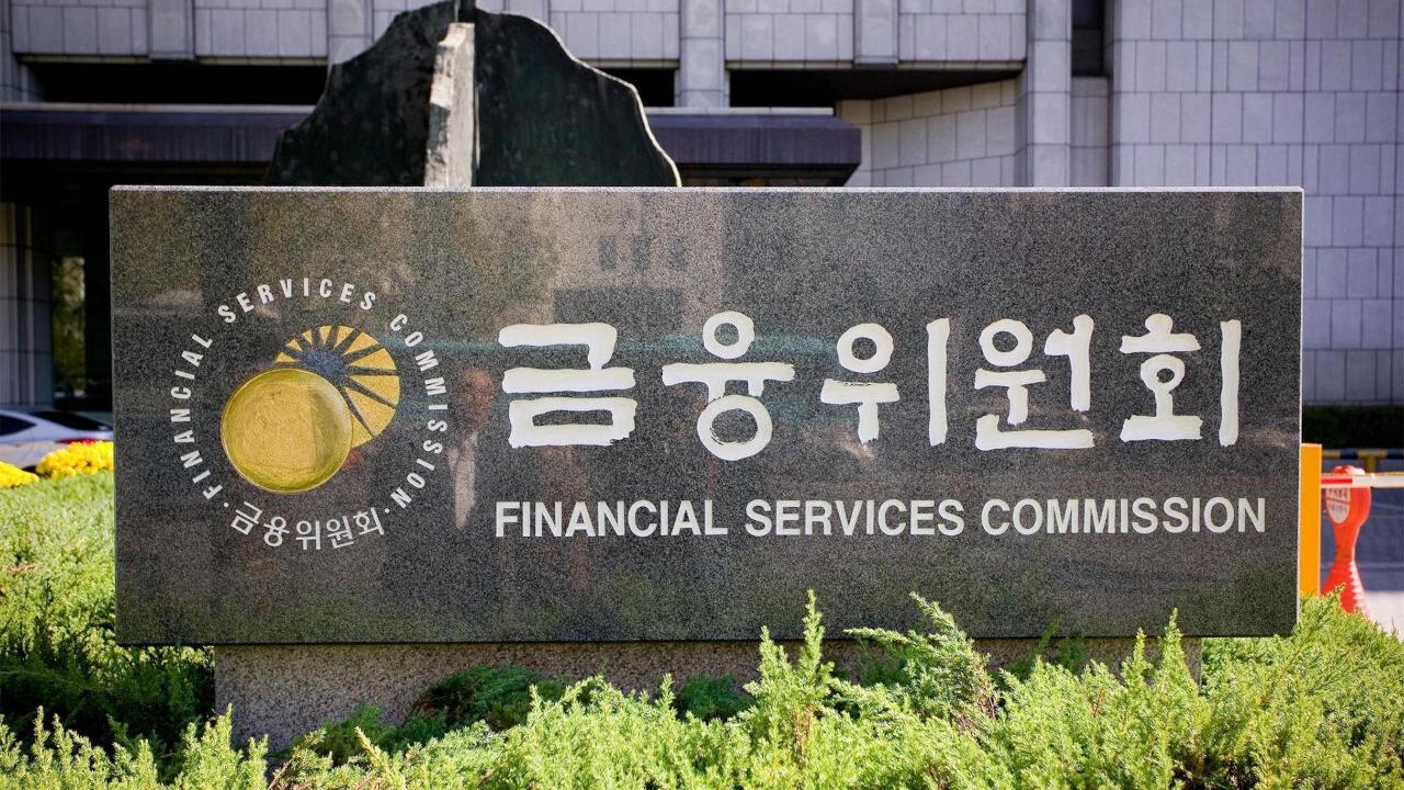 FSC z korei południowej chce szerszego dostępu do handlu ułamkowymi akcjami